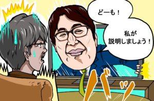 JA共済6コマ漫画イラスト