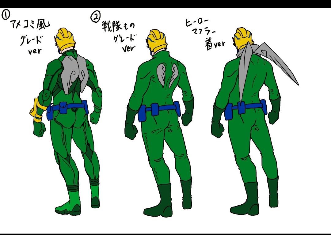 島根電工オリジナルキャラクターデザイン画