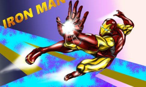 アイアンマンのイラストdrawing ironman