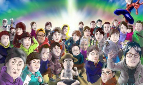 武田薬品工業の似顔絵イラスト