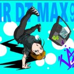 AIR DT MAX96のイラスト