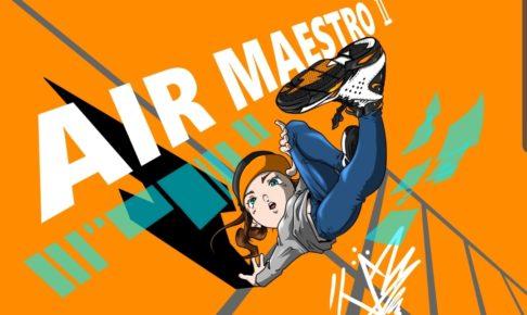 AIR MAESTRO2のイラスト