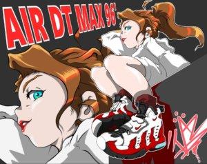 air dt max 96