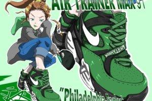 air trainer max